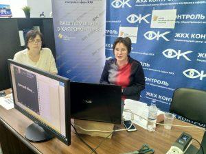 Открылось Всероссийское совещание сети общественного контроля в сфере ЖКХ по развитию сети общественного контроля в РФ