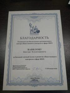 С.Разворотнева наградила лучших руководителей региональных центров в 2020г